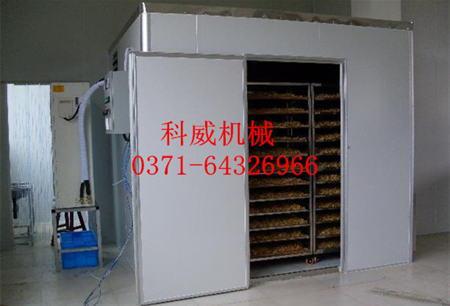 食用菌烘干房